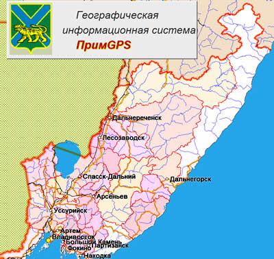 Карта ПримGPS