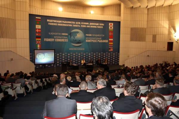 Международный конгресс рыбаков