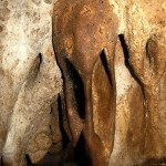 Пещера Соляник