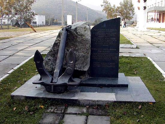 Памятник в Тернее