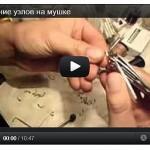 Вязание узлов на мушке
